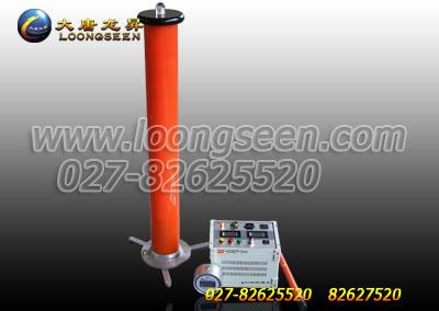 ZGF-200kV/5mA直流高压发生器