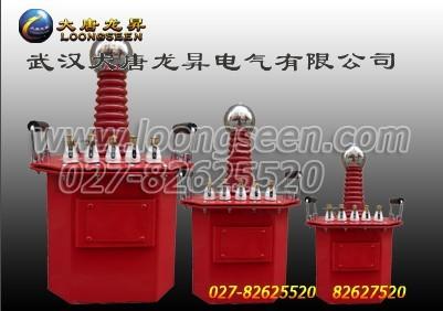 YDV袖珍微型试验变压器 最小最轻问世!!