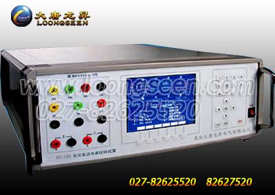 dl-c80交流采样器变送器校验装置大唐龙升