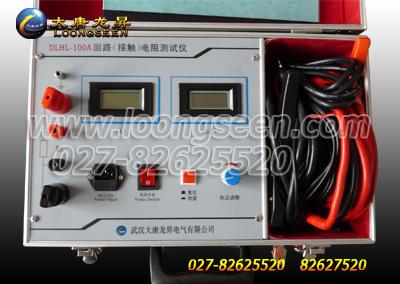 dlhl-100a回路电阻测试仪
